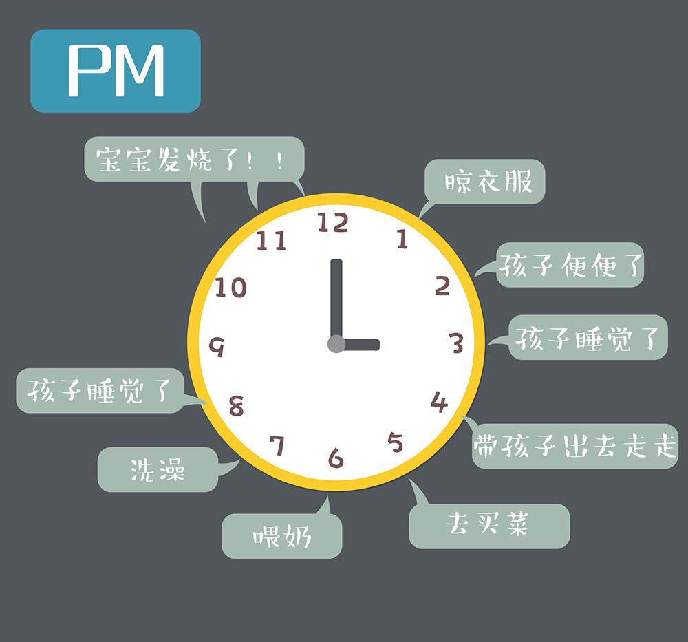 时钟下午.jpg